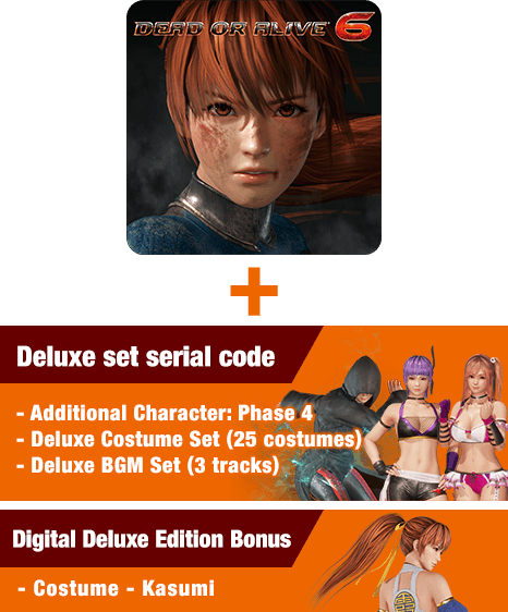 dead or alive 6 deluxe edition physical